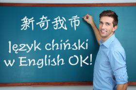 chineseeok